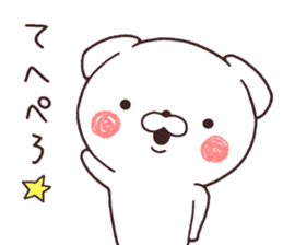 Daily Lives of cute white dogs part2! sticker #13316662