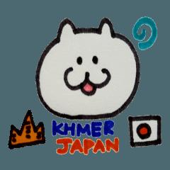 Khmer - Japanese for daily life