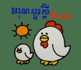 Khmer - Japanese for daily life sticker #13319542