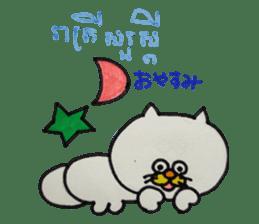 Khmer - Japanese for daily life sticker #13319544