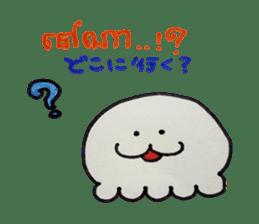 Khmer - Japanese for daily life sticker #13319545