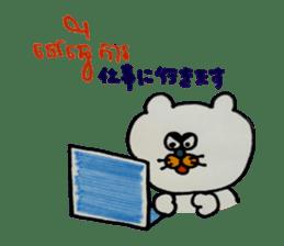 Khmer - Japanese for daily life sticker #13319546