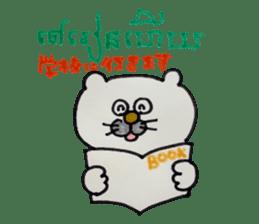 Khmer - Japanese for daily life sticker #13319547