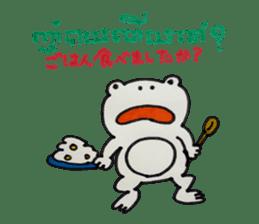 Khmer - Japanese for daily life sticker #13319553