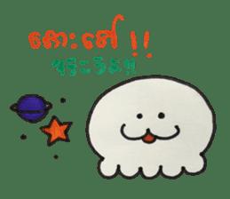 Khmer - Japanese for daily life sticker #13319556