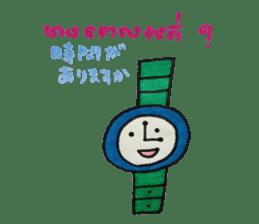 Khmer - Japanese for daily life sticker #13319557
