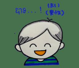 Khmer - Japanese for daily life sticker #13319559