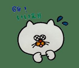 Khmer - Japanese for daily life sticker #13319560