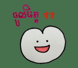Khmer - Japanese for daily life sticker #13319565