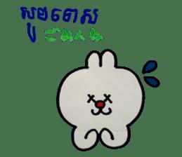 Khmer - Japanese for daily life sticker #13319570