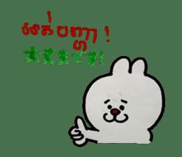 Khmer - Japanese for daily life sticker #13319571