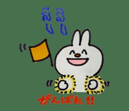 Khmer - Japanese for daily life sticker #13319573