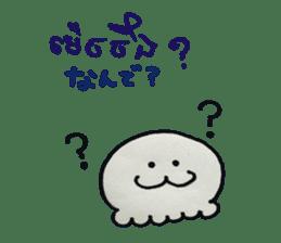 Khmer - Japanese for daily life sticker #13319574