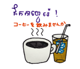 Khmer - Japanese for daily life sticker #13319576