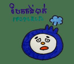 Khmer - Japanese for daily life sticker #13319577