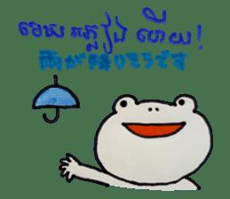 Khmer - Japanese for daily life sticker #13319579