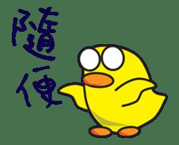 Dumb Duck sticker #13320183