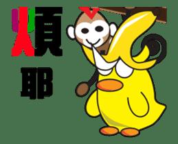 Dumb Duck sticker #13320184