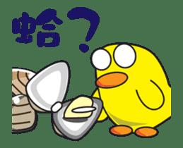 Dumb Duck sticker #13320188