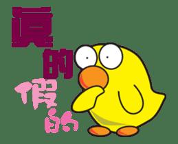 Dumb Duck sticker #13320189