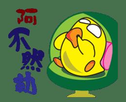 Dumb Duck sticker #13320192