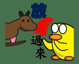 Dumb Duck sticker #13320193