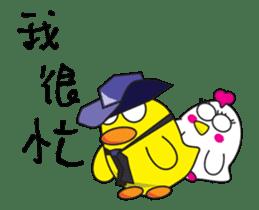 Dumb Duck sticker #13320195