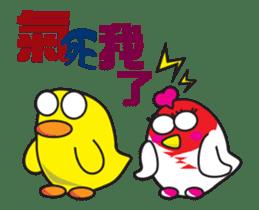 Dumb Duck sticker #13320196