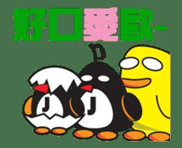 Dumb Duck sticker #13320197