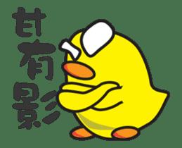 Dumb Duck sticker #13320199