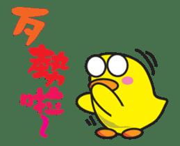Dumb Duck sticker #13320201