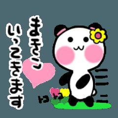 makiko's sticker