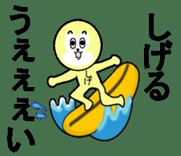 stickers for SHIGERU sticker #13330614