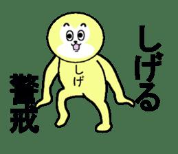 stickers for SHIGERU sticker #13330616