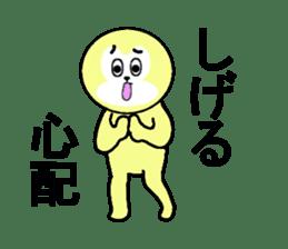 stickers for SHIGERU sticker #13330618