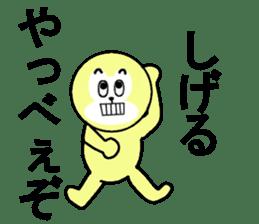 stickers for SHIGERU sticker #13330619