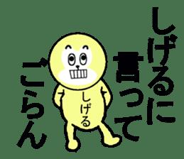 stickers for SHIGERU sticker #13330621