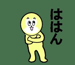 stickers for SHIGERU sticker #13330622