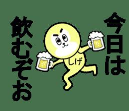 stickers for SHIGERU sticker #13330626
