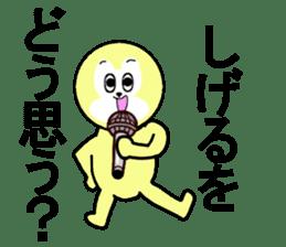 stickers for SHIGERU sticker #13330629