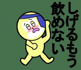 stickers for SHIGERU sticker #13330630