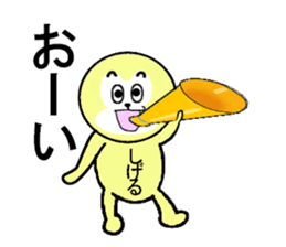 stickers for SHIGERU sticker #13330637