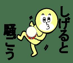 stickers for SHIGERU sticker #13330639