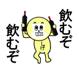 stickers for SHIGERU sticker #13330640