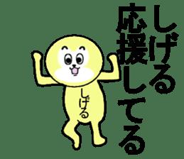 stickers for SHIGERU sticker #13330642