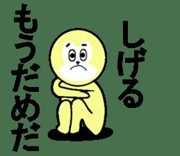 stickers for SHIGERU sticker #13330644