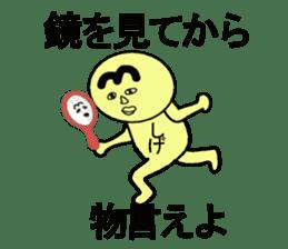 stickers for SHIGERU sticker #13330645