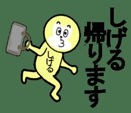 stickers for SHIGERU sticker #13330647