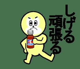 stickers for SHIGERU sticker #13330648
