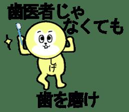 stickers for SHIGERU sticker #13330649